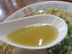 料理:醤油ラーメンのスープ@中国飯店・福岡市中央区平和