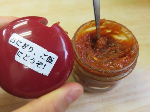 12魁獣味噌