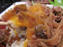 20ランチ:馬肉丼と卵@だご汁&カフェ・阿蘇商會(商会)・マイステイズイン福岡天神南