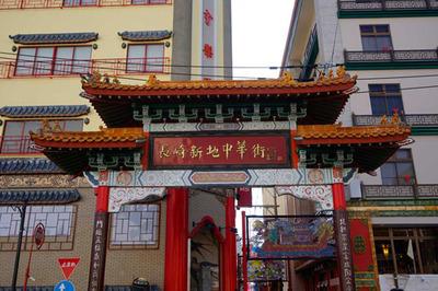 2中華街2
