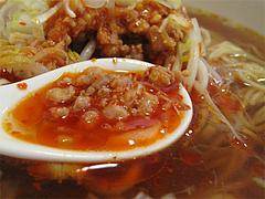 17ランチ:担々麺@中華の鉄人・須崎