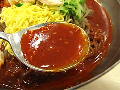 料理:ビビン冷麺のタレ@石焼ビビンバ&@石焼ビビンバ&冷麺ビビン亭・ゆめタウン久留米