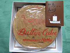 箱開けた@合歓(ねむ)バターケーキ・對川産業株式会社・広島県呉市