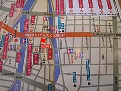博多どんたくパレードマップ@博多どんたく2010