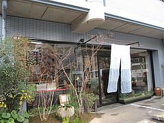 外観:駐車場8台分@蕎麦・木曽路・福岡