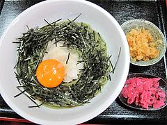 料理:梅おろしうどん冷400円+月見60円@うどん菊河