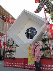 福枡・節分@櫛田神社・博多2011
