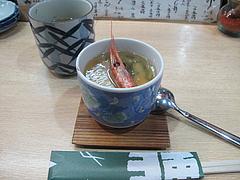 5ランチ:茶碗蒸し・わさびあん@鮨・あつ賀・渡辺通り