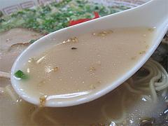 11ランチ:ラーメンスープ@わたなべ・七隈