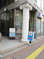 外観:城南線側のビル入り口@らーめん亭・福岡魂・六本松