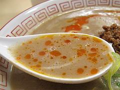 料理:ラータンメンスープ@元祖長浜・拉担麺・博多麺屋・ゆず