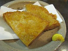 料理:自家製魚ろっけ@海蔵喰からつんもん・赤坂