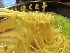 ランチ:ラーメン麺@博多ラーメン・ほくと亭