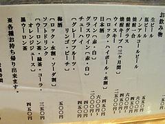 6メニュー:ドリンク@とり乃屋・西中洲