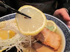 料理:塩レモンラーメンのレモン@中華そば行徳家・野間