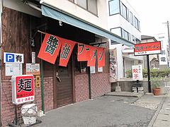 外観@醤油ラーメン・ひるず亭・長丘