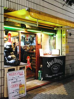 1外観@おーい串かつ新橋