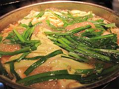 料理:もつ鍋食べる@牛もつ鍋なの川・福岡市中央区那の川