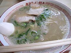 料理:ラーメン450円@長浜ラーメン・長浜御殿・長尾店
