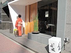 外観@寿し赤坂・福岡