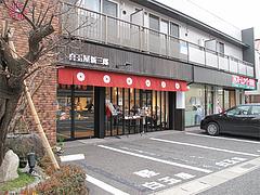 外観と駐車場@白玉屋新三郎・桜坂店・福岡