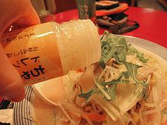ちゃんぽんドレッシング@小倉ひまわり通り味の街