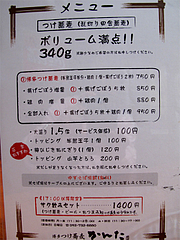 メニュー:グランド@博多つけ蕎麦かんた・電気ビル裏