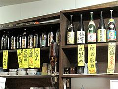 メニュー:その他お酒@焼鳥みのかさ・小笹
