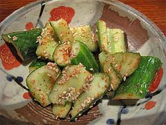 10料理:カリカリきゅうり@からつ庵・奈良屋店・もつ鍋居酒屋