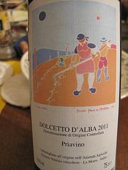 17Dolcetto D'Alba Priavino 2011 Roberto Voerzio@ワイン会
