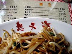 料理:焼きそば食べる@想夫恋・東合川バイパス店・久留米