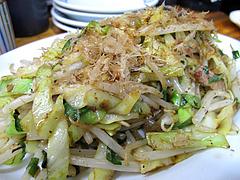 20料理:野菜炒め@鉄板焼・お好み焼き・居酒屋・好味(このみ)