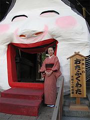 3節分・おたふく・櫛田神社1