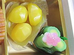 料理:栗きんとん・門松ようかん@2011セントラルホテル福岡お節(おせち)・一の重