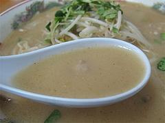 料理:味噌ラーメンスープ@御食事処・王叙・ワンミン)