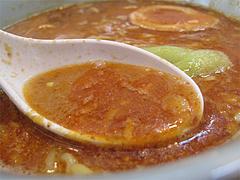 10ランチ:元祖博多担々麺スープ@博多担々麺まるみや・渡辺通り店・春吉