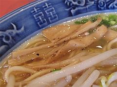 料理:ラーメンの手作りメンマ@四方平・北九州小倉