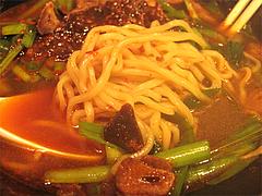料理:肉ニラそば麺@中華そば鶴と亀