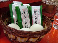 丸高ラーメン(マルタカラーメン)の早なれ寿司@和歌山市