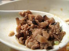 10ランチ:絶品!濃厚担々麺の肉味噌@中華居酒屋・やなぎだ屋・平尾
