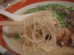 10ランチ:ラーメン麺@ラーメン・めんくいや・博多駅東店