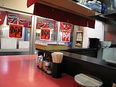 店内:1階カウンター@ラーメン新月・西新
