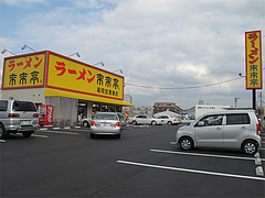 外観:広い駐車場@ラーメン来来亭・福岡空港東店