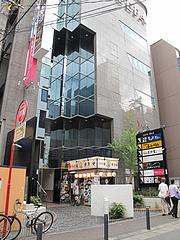 外観:CEPAビル@つけ麺・博多元助・天神西通り店