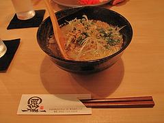5ランチ:牛スジラーメン580円@照・TERRA(てら)・渡辺通店