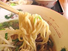 料理:ラーメン麺@好吃餃子(ハオツーギョウザ)