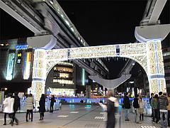 JR小倉駅前のイルミネーション@北九州