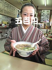 料理:ラーメン500円@博多ラーメン・味好・春日