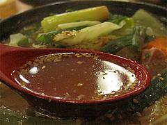 6ランチ:元祖水炊きラーメンスープ@居酒屋・井戸端・博多川端商店街