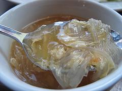 4メニュー:スープ@バー&カフェ・エスペランサ